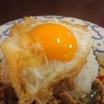 ティーヌン - 半熟目玉焼き