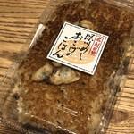 鶏と玉子 太郎 -