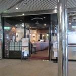 13555239 - 地下鉄千代町駅の上にある西部ガスビルにあるコーヒーショップです。