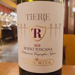 """135552180 - ♦︎赤ワイングラス ¥1,100                       """"ティーエッレ・ロッソトスカーナ2018"""""""