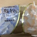 蛸屋総本店 - 料理写真: