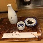 Fukube -