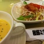 13557240 - コーンスープとサラダ(o´ω`o)