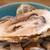 レ・ピコロ - 料理写真:岩手県広田湾産 生牡蠣 エシャロットヴィネガー