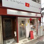 サイゴン サイゴン バインミー - お店の外観です