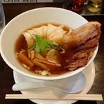 麺や風虎 - 醤油チャーシュー