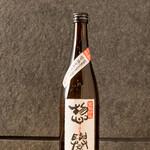 【栃木県】惣誉酒造