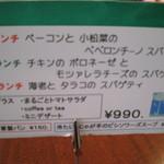 13558995 - 2012.6月のメニュー