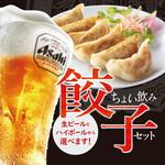 広東炒麺 南国酒家 -