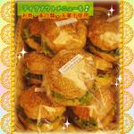 菜食健美 - コロッケバーガー