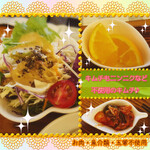 菜食健美 - ◆KENBI特製レモン冷麺セット◆