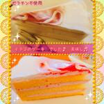 菜食健美 - セットに100円プラスでケーキも♪