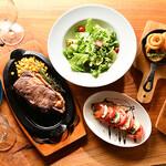 BEEF UP TOKYO charcoal grill & bar - (仮)ステーキ&ハンバーグコース