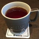 SCHMATZ - 紅茶
