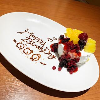 誕生日、記念日に★メッセージ入りプチケーキも♪♪