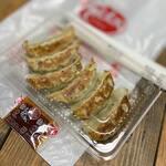 135596636 - テイクアウトの焼餃子176円