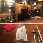 FUKUTATEI - 店内(カウンター席)