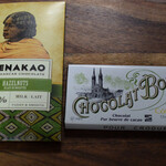 カカオストア - 高級なチョコレート2種購入♪