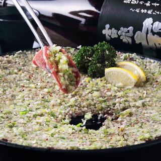 昭和55年創業の名店が生んだ、「元祖ねぎ塩タン」