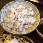月の家 - 雑穀米