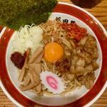 中華ソバ ハマダヤ - 料理写真:「にんにくごま油と豚キムチまぜそば(半ライス付き)」@850(税込) 8月迄限定メニュー