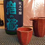 Hagakuretei - 日本酒(岩の蔵 純米吟醸)