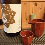 Hagakuretei - 日本酒(基峰鶴 Calm カーム 生)