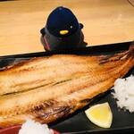 俺の魚を食ってみろ!! -