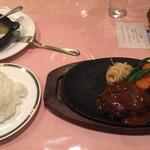 味のレストラン えびすや - ご飯&ハンバーグ