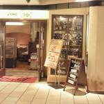 カプリチョーザ - 日比谷線 六本木駅 直結!