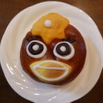 アルティジャーノ - うながっぱパンA(税込270円)