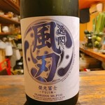 香魚 - お酒