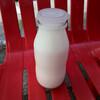 ウエモンズ ハート - ドリンク写真:牛乳