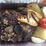古民家ビストロ 狸 - 黒トリュフと季節野菜のハンバーグ