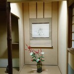 アートカフェ栄 - お茶室「宜庵」