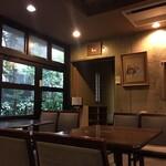 アートカフェ栄 - 喫茶室