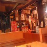 北海道正直村 - 温かい雰囲気の店内