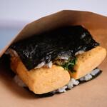 川間食堂 - 料理写真:卵焼き&ネギ味噌ライスバーガー