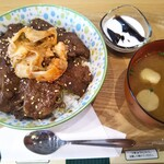 パパパピッピーズ - ハラミ焼肉丼 980円