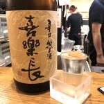 135649168 - 喜楽長(冷酒)