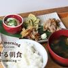 HAGI CAFE  - 料理写真:
