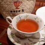 珈琲茶館 集 - (2020年08月)