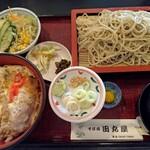 田丸屋 - 料理写真:カツ丼セット1280円
