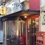 肉の寿司×焼鳥 okitaya -