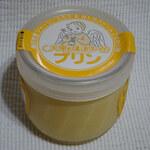 磯沼牧場 - 天使のほほえみプリン450円