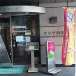 プラザ洞津 - 店舗 入口