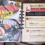 炭火とワイン 京都駅前店 -