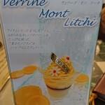 135654364 - ヴェリーヌ モン リーチ