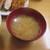 とんかつ山家 - 料理写真: