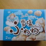 宮古島の雪塩 - 2袋入り☆パッケージ